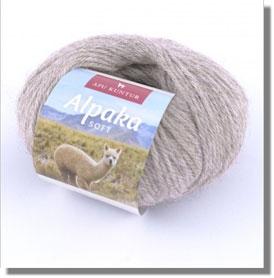 50g Alpakawolle Soft in Sand
