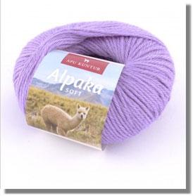 50g Alpakawolle Soft in Lila