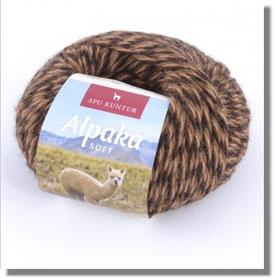 50g Alpakawolle Soft in Meliert Natur